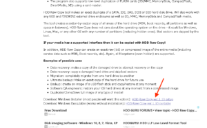 HDD Row Copy Toolダウンロードページ