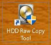 HDD Row Copy Toolアイコン画像